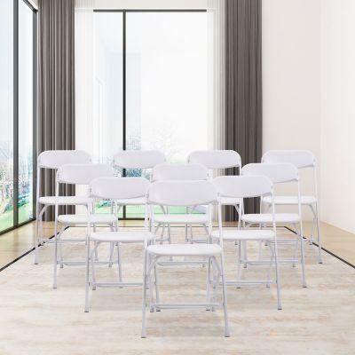 10把装塑料折叠椅-白色