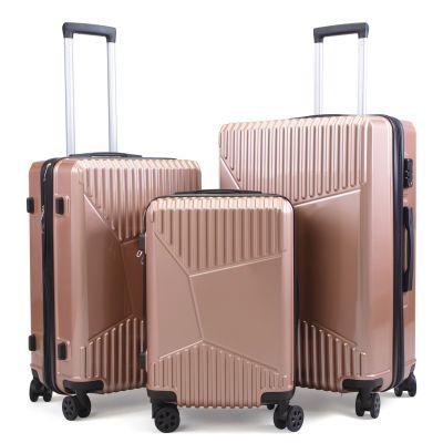 20/24/28寸行李箱三件套--玫瑰金