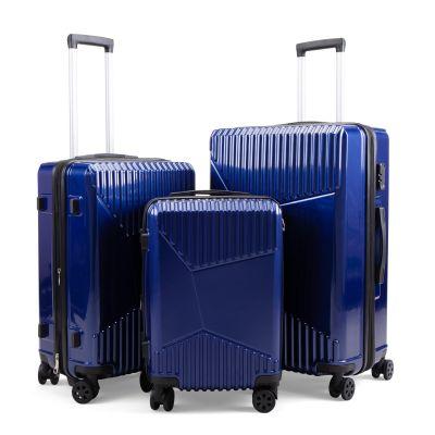 20/24/28寸行李箱三件套--深蓝色